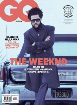 GQ Style Russia – September 2021