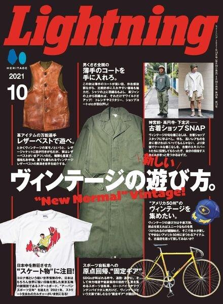 Lightning – 2021-08-01 Cover