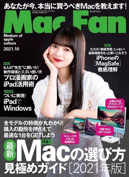 Mac Fan – 2021-08-01 Cover