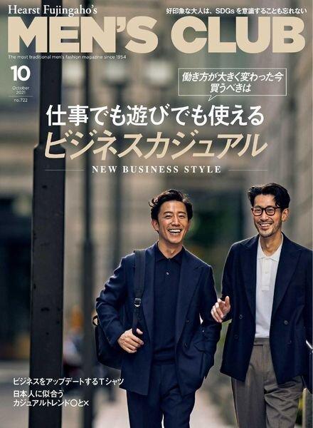 MEN'S CLUB – 2021-07-01 Cover