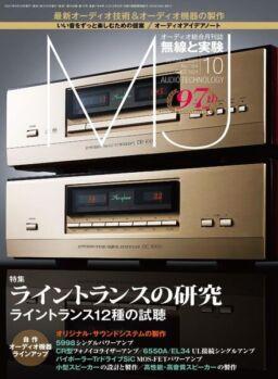 MJ – 2021-09-01
