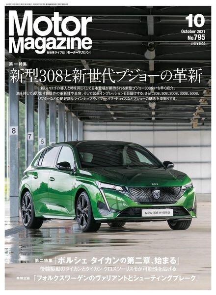 Motor Magazine – 2021-08-01 Cover