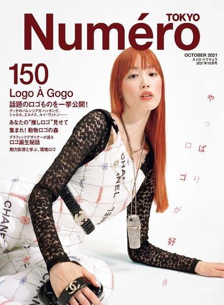 Numero Tokyo – 2021-08-01 Cover