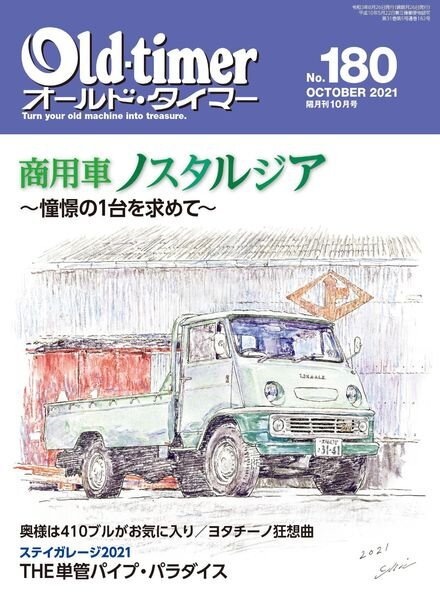 Old-timer – 2021-08-01 Cover