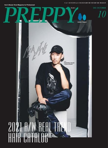 Preppy – 2021-09-01 Cover