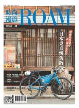 Roam – 2021-08-27