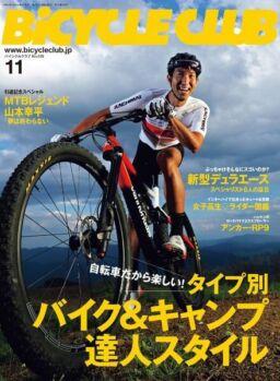 Bicycle Club – 2021-09-01