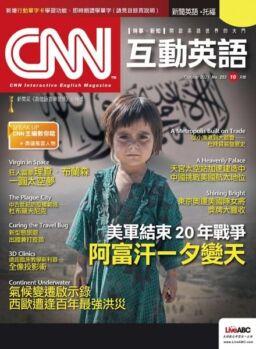 CNN – 2021-10-01