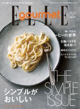 ELLE gourmet – 2021-10-01