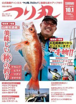 Fishing Circle – 2021-09-01