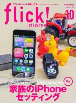 flick! – 2021-09-01