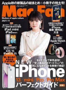 Mac Fan – 2021-09-01