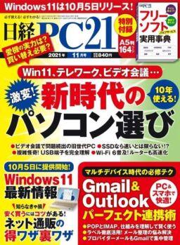 PC21 – 2021-09-01