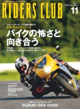 Riders Club – 2021-09-01