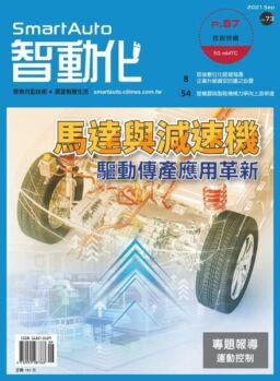 Smart Auto – 2021-09-01